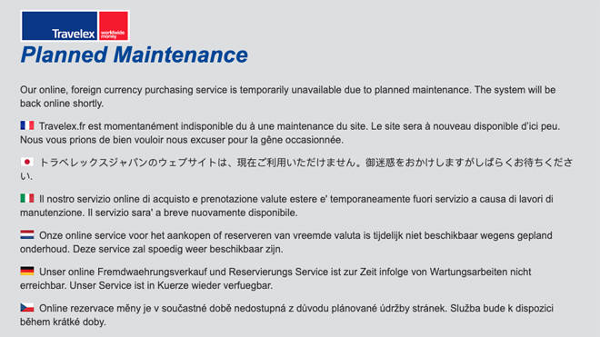 A planned maintenance message on the company's website