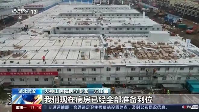 Huoshenshan Hospital was built to combat coronavirus