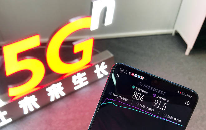 Huawei are leading the way in 5G technology
