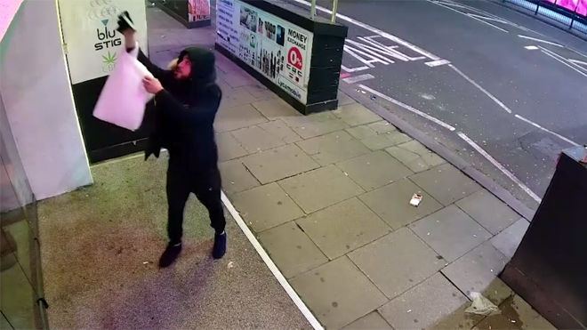 Police issued this CCTV of the latest incident