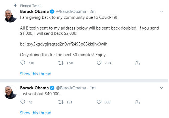 Barack Obama's Twitter account was among those impacted by the scam