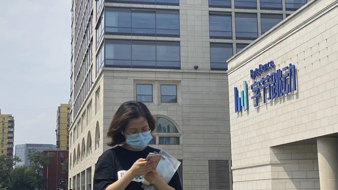 The ByteDance headquarters in Beijing, China