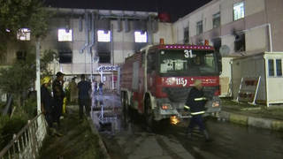 A fire which broke out in a Covid-19 hospital has killed at least 24 people