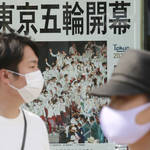 Over 3,000 daily Covid cases have been recorded in Tokyo for the first time, as the Olympic Games continue despite surging cases.