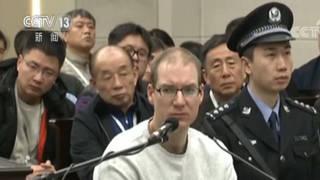 Robert Schellenberg at the Dalian Intermediate People's Court on 14 January 2019