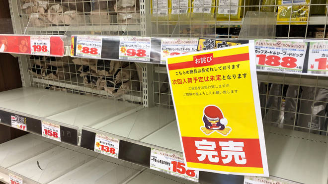 Supermarket shelves were emptied as shoppers stocked up on essentials